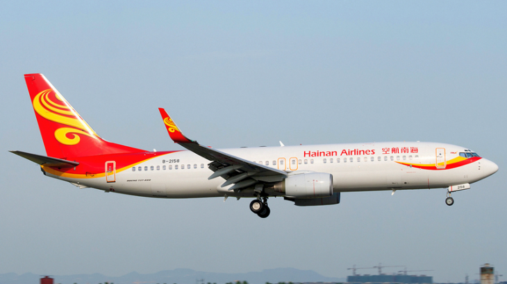 Hainan_Airlines_B737-800