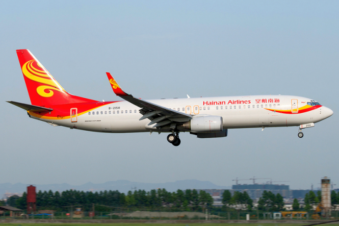 Hainan Airlines won this year's World's Leading Economy Class.