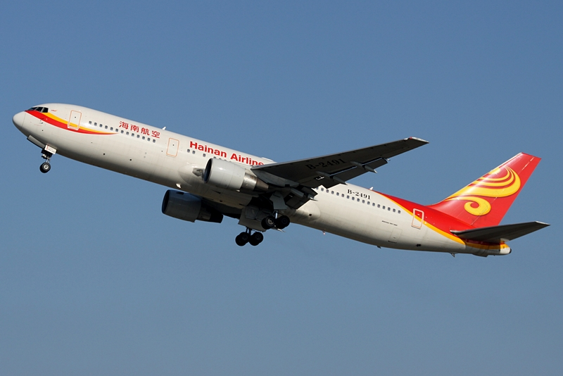 China's fourth largest airline will use a 767-300ER for the route.