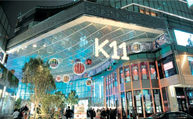 Hong Kong shopping: the K11 Art Mall