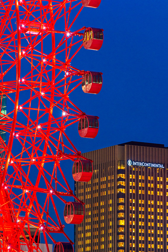The hotel is located above the Grand Front Osaka complex.