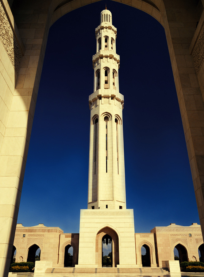 The mosque's 91-meter-high main minaret.