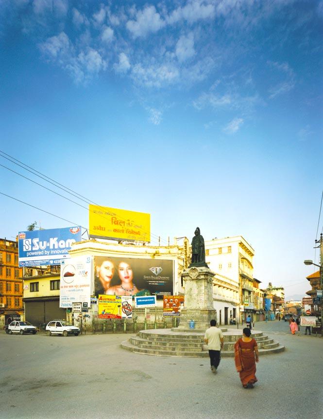 A road junction near Durbar Square.
