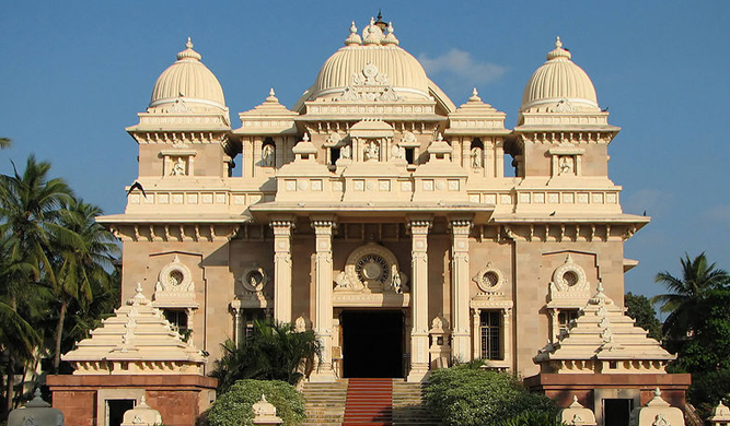 The Universal Temple at the Ramakrishna Mission in Mylapore, Chennai