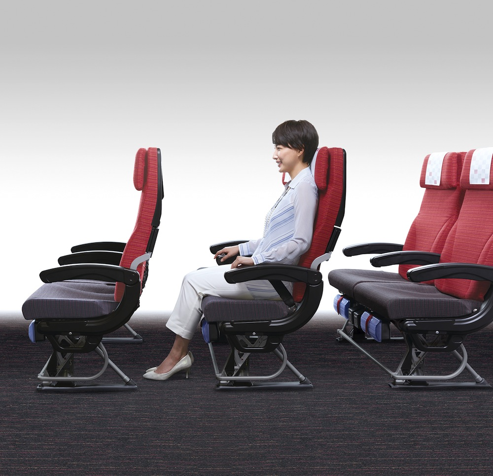 The airline's new extra-wide economy seat.