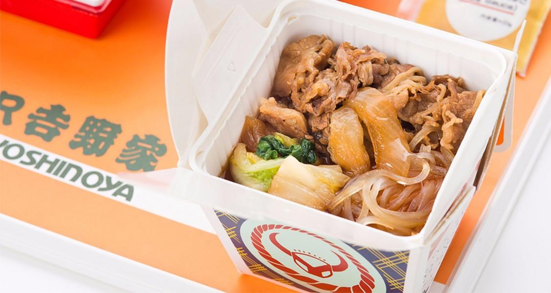 Beef sukiyaki by Yoshinoya.