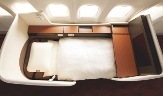 The two-meter JAL Suite