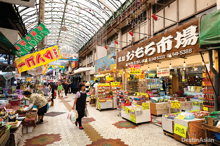 Okinawan foodstuffs and seafood are on display at Naha's Makishi Public Market.