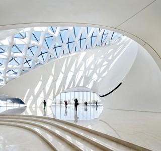 Harbin's Opera House