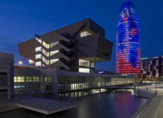 The museum's futuristic facade.