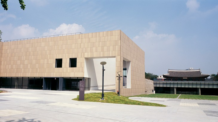 The latest branch of South Korea's National Museum of Modern and Contemporary Art opened in November.
