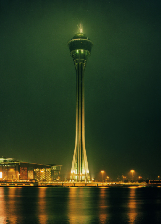 The 338-meter Macau Tower, Macau, China, Island, Asia