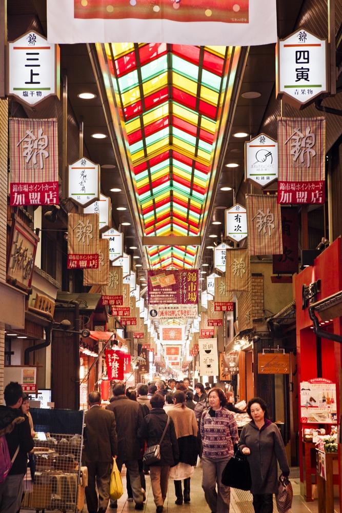 Nishiki Market, Kyoto.