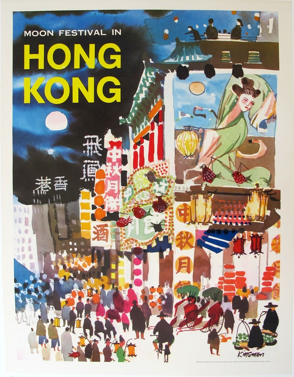 A depiction of Hong Kong's Moon Festival by artist Dong Kingman,