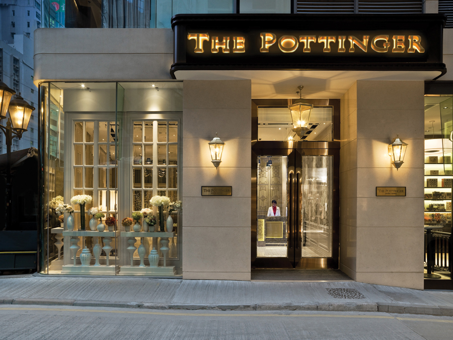 Pottinger-Entrance