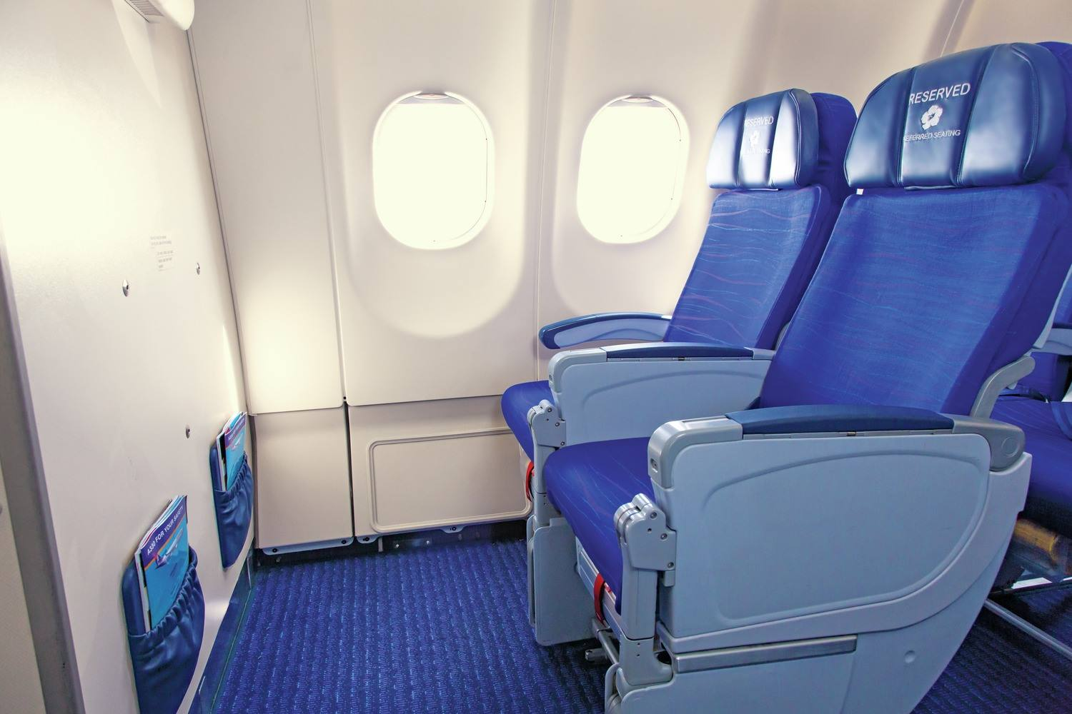 Preferred seats with extra legroom are available on all Hawaiian A330 aircraft.