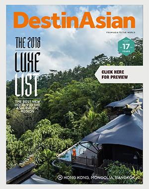 Subscribe DestinAsian