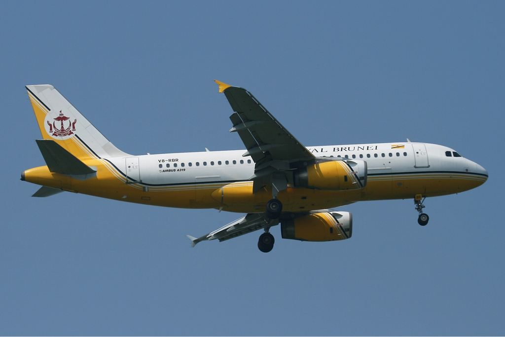 An A319 will fly Brunei-Bali four times per week.
