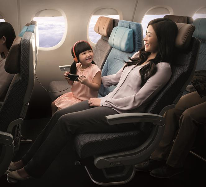 Economy-class passengers will now have more leg room and personal space.