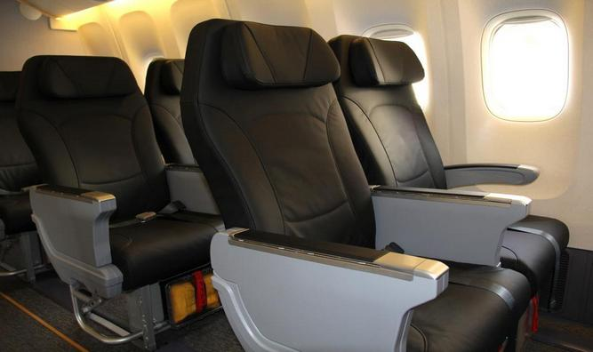 ScootBiz, the airline's business seat.