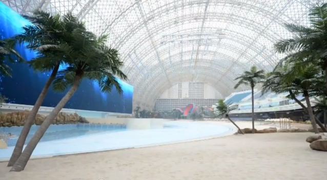 The New Century Global Center boasts an artificial sun and beach.