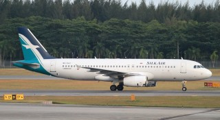 The two new destinations on its portfolio will increase SilkAir's network to 51 destinations.