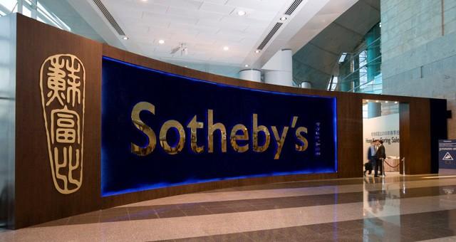 Sotheby's Hong Kong location.