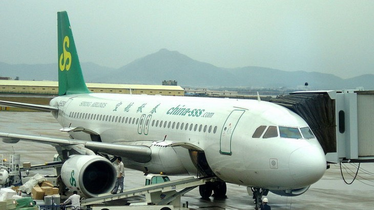 Spring Airlines A320