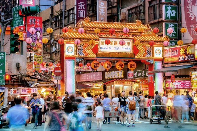 Taipei's Raohe Night Market.