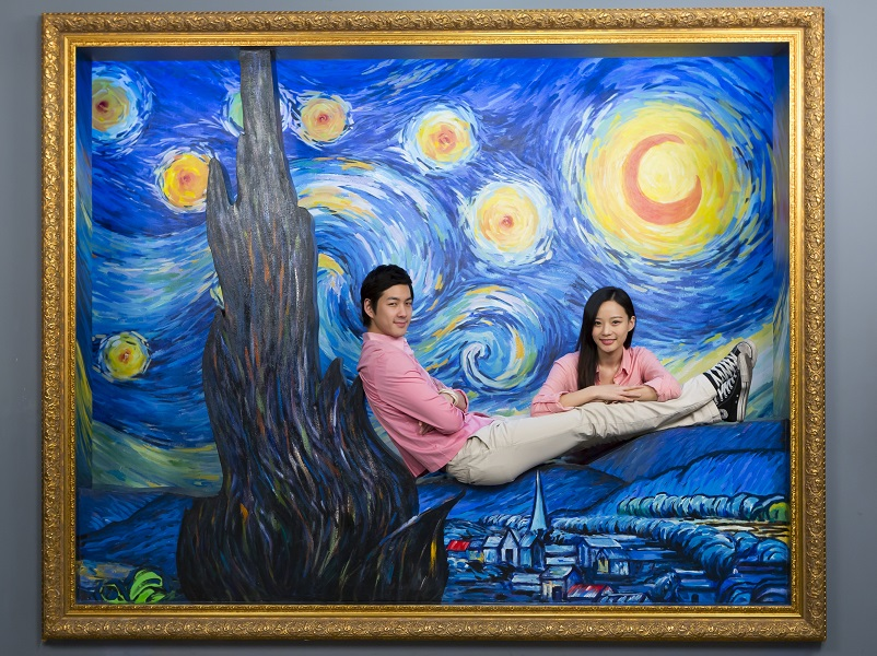 Visitors can become a part of Van Gogh's The Starry Night.