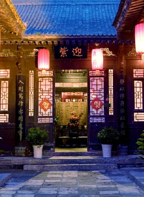 A forecourt at the Gao Fu, a restored Ming-era estate.