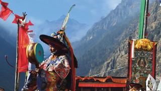 Whistling-Arrow-Nepal