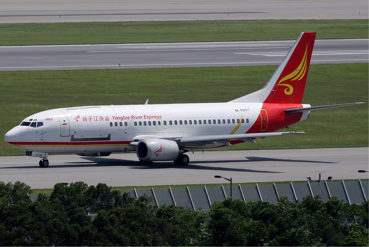 The formerly Yangtze River Express plane.