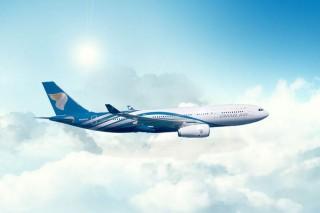 Oman Air A330-300