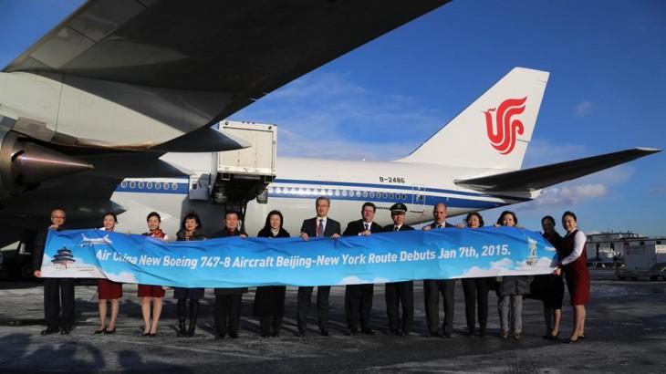 Air China's New York Office