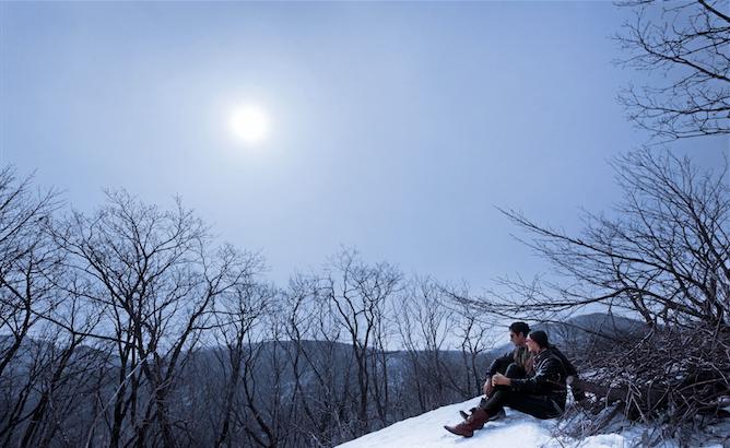 Asia skiiing: Snow Mountain in South Korea