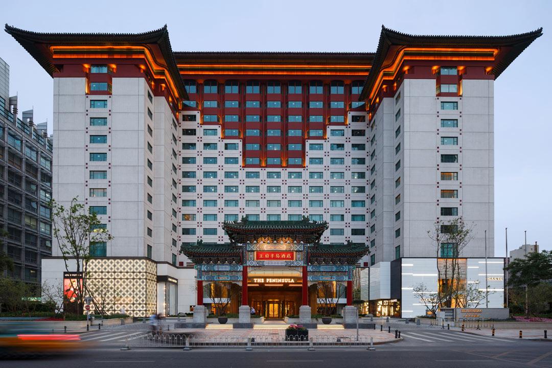 Peninsula Beijing Facade