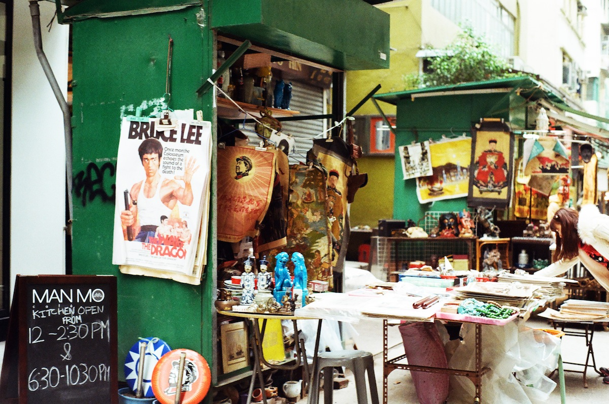 Uncle Stezo's stall—look for the green set-up laden with old kung-fu movie posters. Photo by Cindy Chan