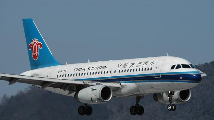 china southern a319 plane