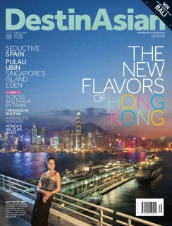 cover75