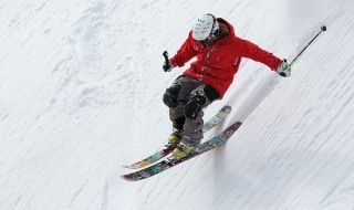 ski resorts asia