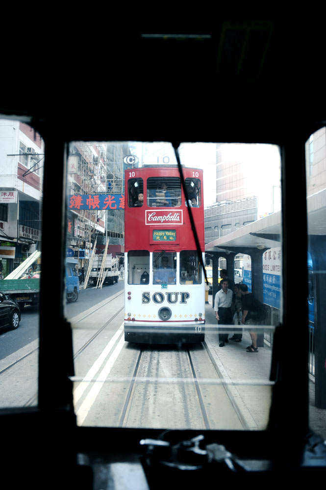 Trams trundling through Admiralty.