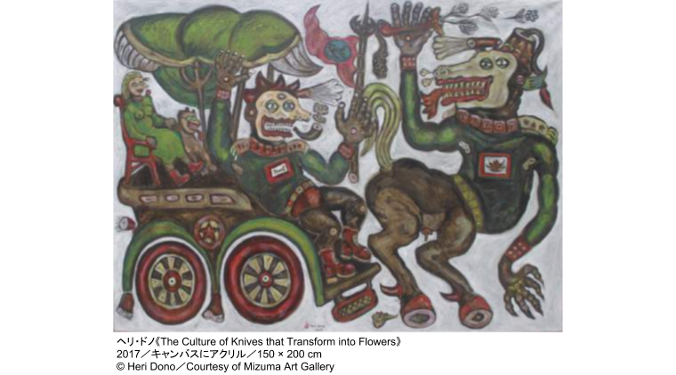 A masterpiece by Indonesian artist Heri Dono that's also displayed in the exhibition.