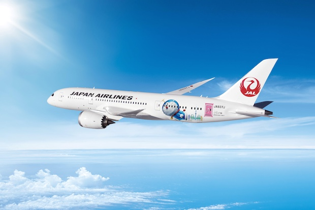 Photo courtesy of Japan Airlines.