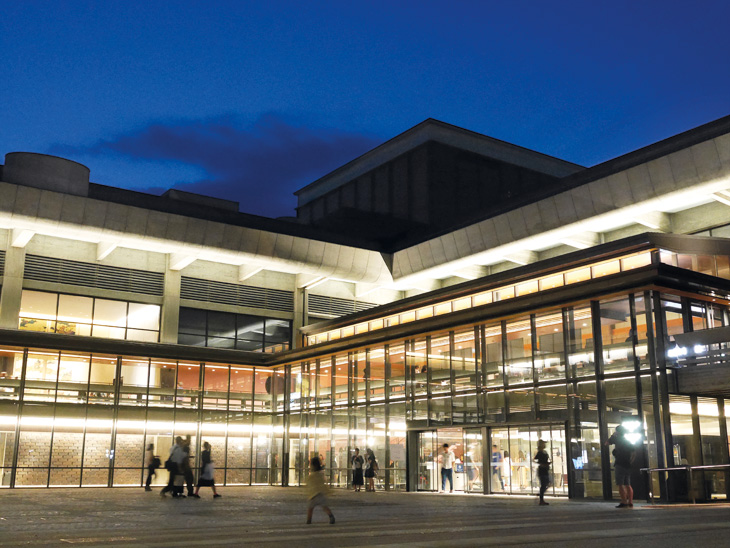The modernist Kyoto Kaikan has been given a new lease on life as the ROHM Theatre Kyoto.