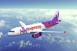 The airline is a HK-based low-cost carrier that flies to destinations around Asia.