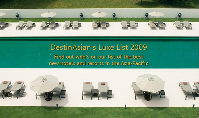 luxelist2009