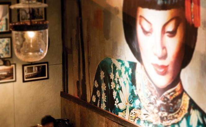 Mama San restaurant in Bali.