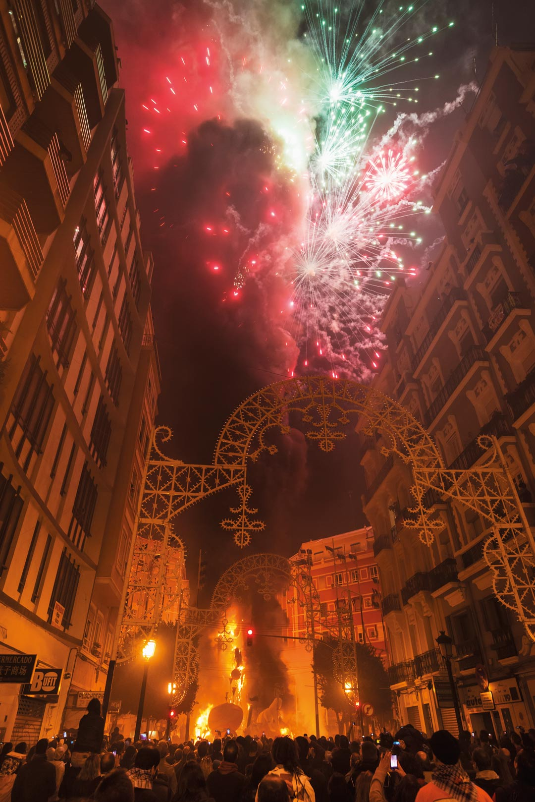 A falla goes up in flames around midnight on March 19, at the close of Valencia's biggest annual festival.
