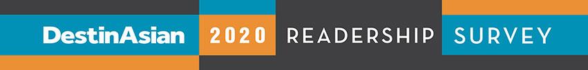 readership survey 2020